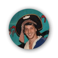 אריק הפיראט הקוסם - לוגו