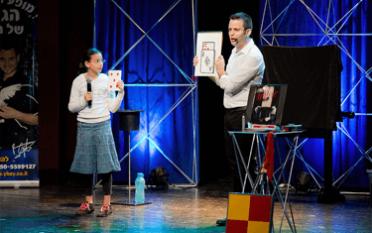 רונצ'ו הקוסם יום הולדת לגילאי 9-11