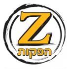 Z הפקות - לוגו