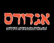 אגדודס לוגו