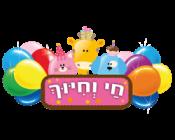 hay-vehiyuch-logo