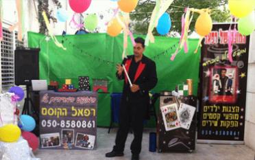 refael-hakosem-birthday