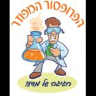 הפרופסור המפוזר-לוגו