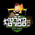 פארטי-ספורט-לוגו