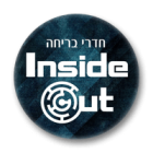 INSIDEOUT לוגו