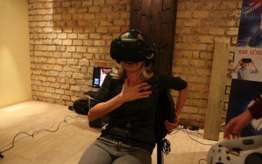 VR-ZONE - מציאות מדומה